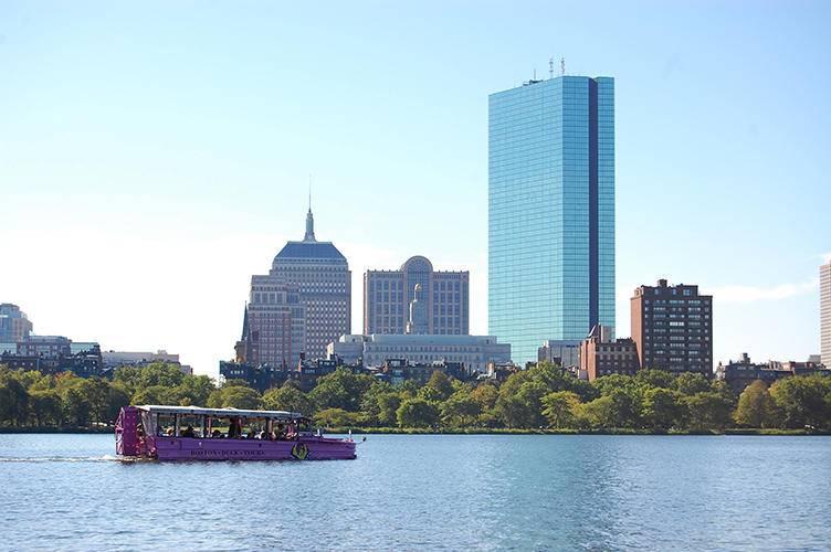 Boston Downtown Urban Quest