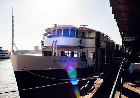 2-Hour Landmark Cruise Tour