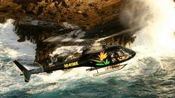 helicopter tour maui to big island:45-Minute The Hidden Oahu Helicopter Tour