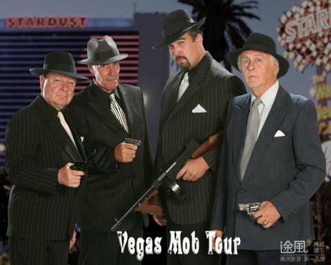 The Vegas Mob Tour & Mob Museum (Free Geno's Pizza Party!)
