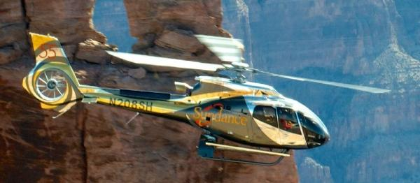 Las Vegas City Lights Helicopter Tour