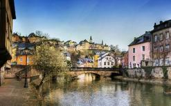 tours in luxembourg:4-Day Western Europe Tour: Reims - Trier - Frankfurt - Cologne