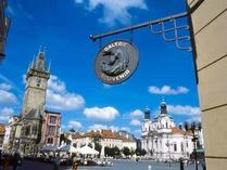 edinburg escorted tours:7-Day Escorted Tour from Prague to Vienna