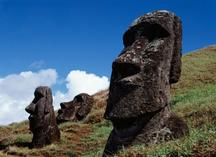 american tour operator for italy:South American Odyssey With Amazon & Easter Island