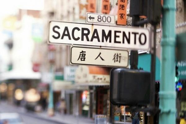 San Francisco North Beach and Chinatown Food Tour