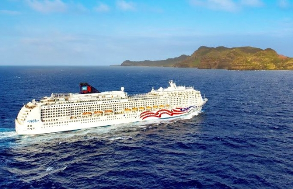 excursions in southbeach:10-Day Hawaiian Islands Cruise: Pride of America
