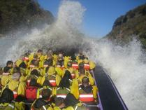 jet ski rental coral gables:The Jet Dome Tour through Niagara Falls