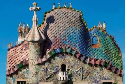 Gaudi Highlights Tour