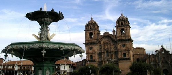 Photo 6: Legacy Of The Incas With Peru's Amazon, Chiclayo & Trujillo