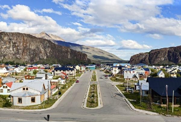 Transfer: El Calafate Bus Station To/From El Chalten Bus Station