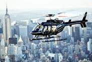 The Ultimate Helicopter Tour