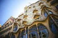 1-Day Barcelona Highlights and Artistic Tour**w/ lunch at Hard Rock Cafe**