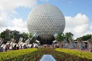 1-Day Epcot OR Disney's Hollywood Studios OR Disney's Animal Kingdom (Admission Ticket)**Tax Included!**