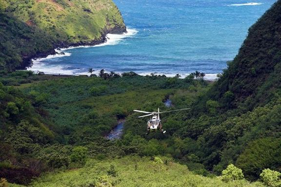 Maui North Shore Helicopter Adventure