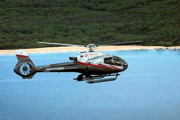 Haleakala National Park and Crater Helicopter Tour