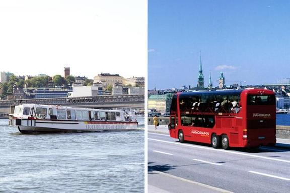 Stockholm in a Nutshell Bus and Boat Tour