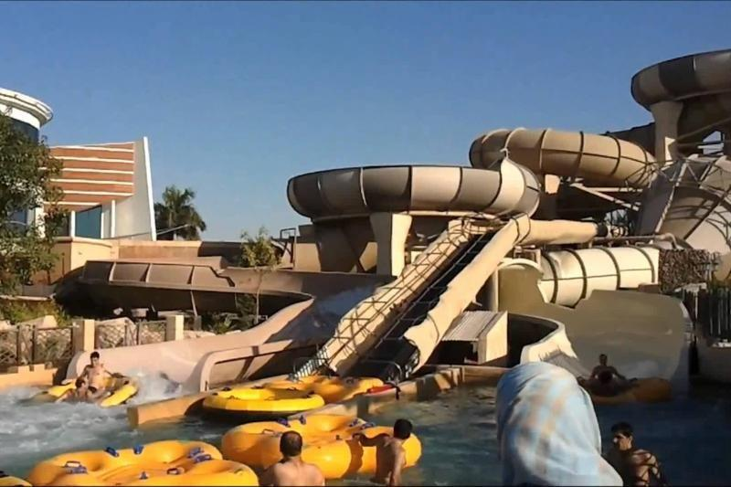 Wild Wadi Water Park Full Day Pass