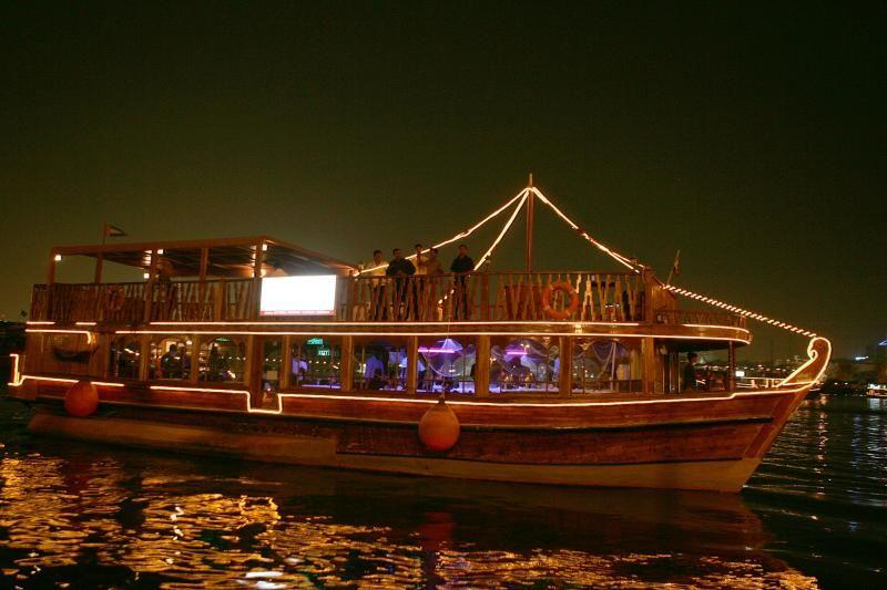Traditional Dhow Cruise W/ Dinner