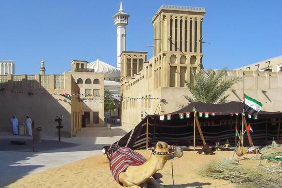 Emirati Arts & Cultural Tour