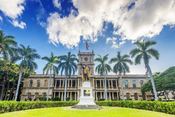 5-Day Oahu Tour: Honolulu, Pearl Harbor, Diamond Head Lookout, & Island Day Trip