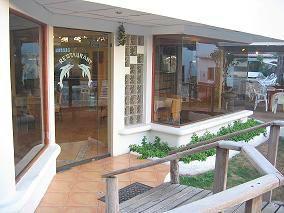 5-Day Galapagos Vacation Package: Santa Cruz & Santa Fe Island