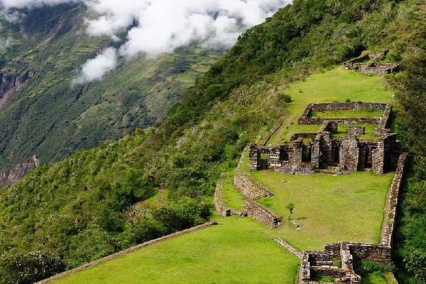 4-Day Choquequirao Trek From Cusco