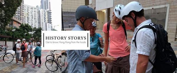 Hong Kong Historical Bike Tour