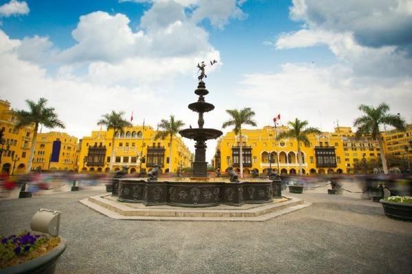 Lima & Temple Huallamarca Sightseeing Tour