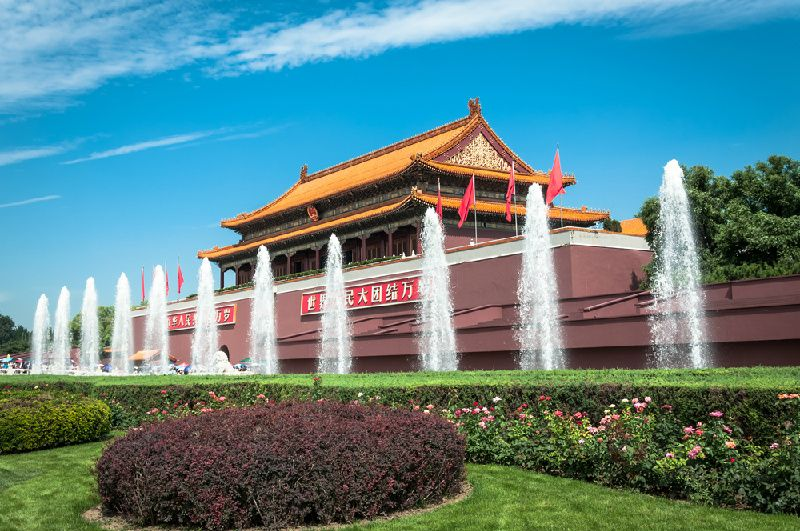 Historic Beijing Day Tour: Tiananmen Square, Forbidden City and Temple of Heaven