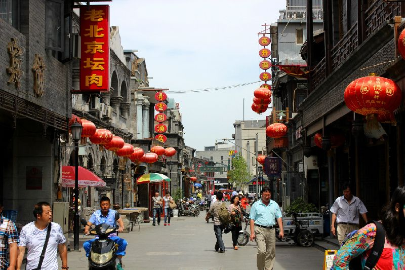 Beijing Private Half Day Tour: The Highlights of Hutong