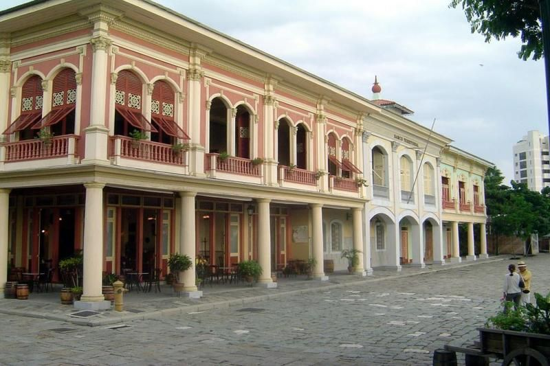Private Guayaquil Historical Park Tour