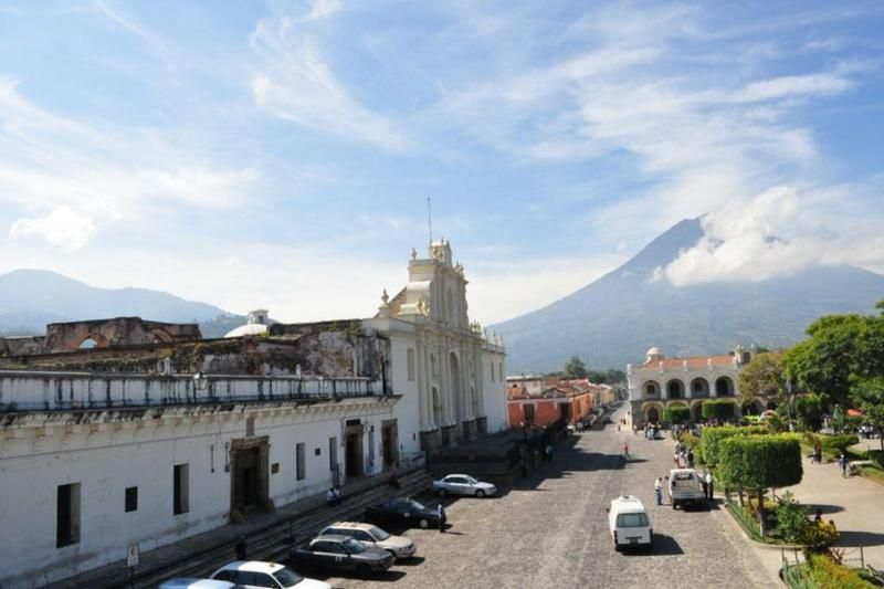 Guatemala Combo Tour: Antigua Guatemala and Guatemala City Tour