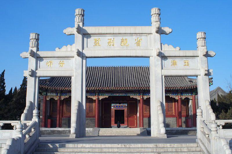 Beijing Grand View Garden Ticket