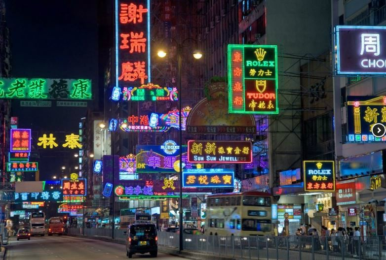 3-Day Hong Kong Experience