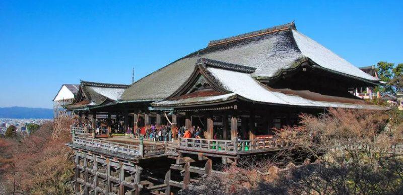 Half Day Kyoto Tour