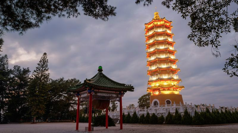 5-Day Private Tour of Taiwan's Classic Sights