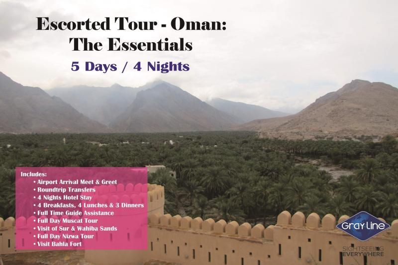 ESCORTED TOUR - OMAN: The Essentials - 5 days / 4 nights
