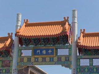 溫哥華中國城